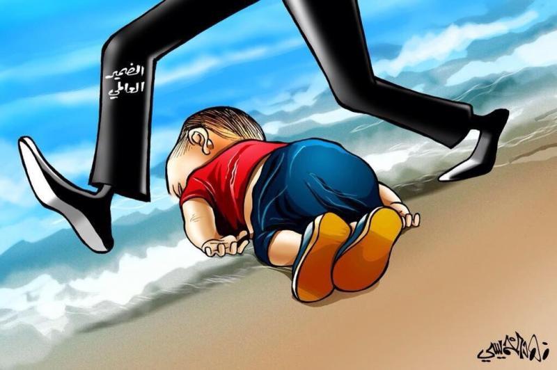 كاريكاتير #غرق_طفل_سوري والضمير العالمي