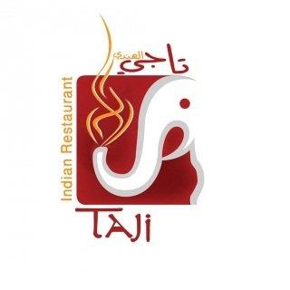 مطعم تاجى مول السلام ،فرع الطريق الدائرى الغربى،ضهرة نمر، #الرياض