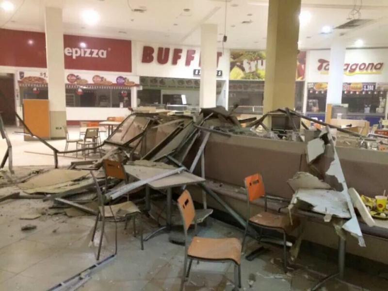 صور أولية متداولة من زلزال تشيلي المدمر #Chile ٥