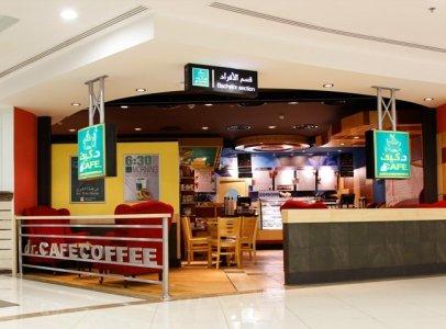 كافيه د. كيف - د. كافيه كوفي - شارع الرياض رياض افنيو مول - المربى #الرياض