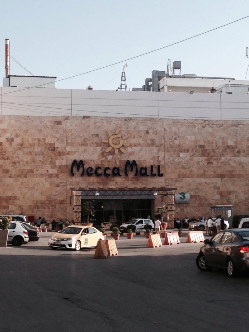مكة مول في #عمان #الأردن