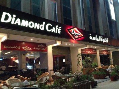 قهوة الماسة - دياموند كافيه - شارع العلية #الرياض