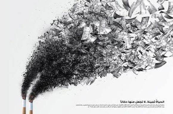 إعلانات مبتكرة لمكافحة التدخين #غرد_بصورة -3