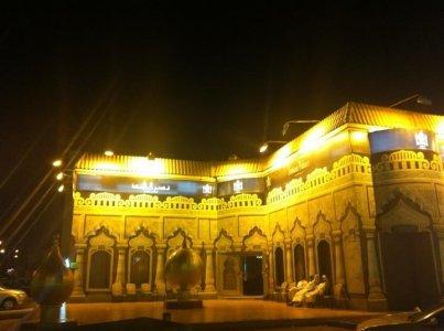 مطعم انديان بالاس الأمير سعود, بن عبد العزيز أل سعود, شارع الكبير, القدس، #الرياض
