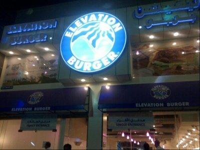 مطعم اليفيشن برجر-الرابى شارع الملك عبد العزيز- #الرياض