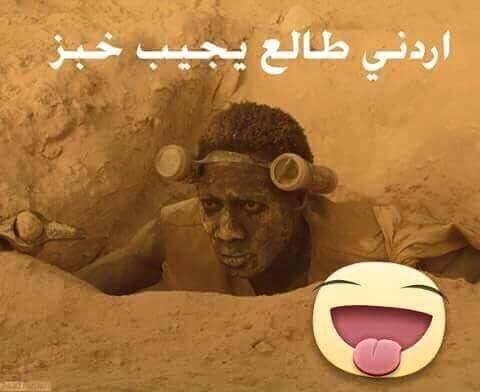 اردني طالع يجيب خبر نهفات العاصفة الرملية #غبرة #غرد_بصورة -8