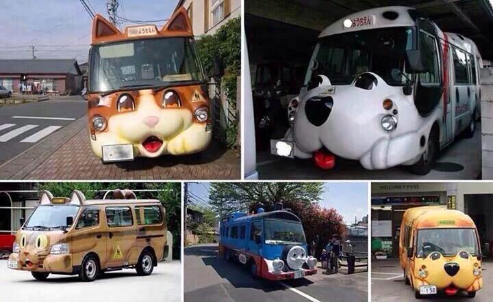 سيارات مدارس الأطفال في كوكب #اليابان المجاور