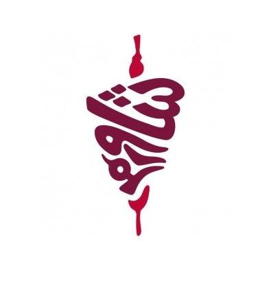 مطعم شاورمر ، شارع الامام احمد ابن حنبل ، الريان #الرياض