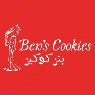 حلويات بنز كوكيس الحمرا مكتبه جرير ،شارع الملك عبد الله،الحمرا، #الرياض