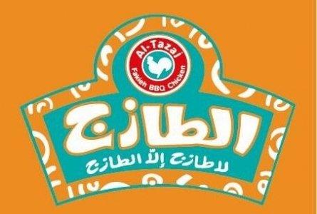 مطعم الطازج - الرحيلي طريق المدينة، #جدة