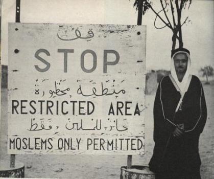 لوحة تعود لبدايات القرن الماضي ترشد غير المسلمين بحظر دخولهم ل #مكة