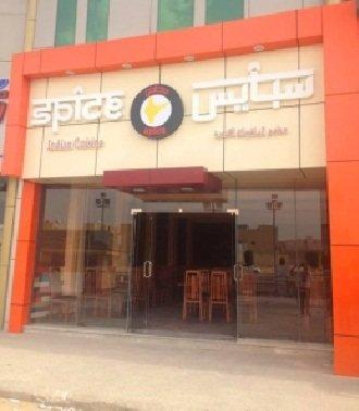 مطعم سبايس شارع الناصر ، العزيزية، #الرياض