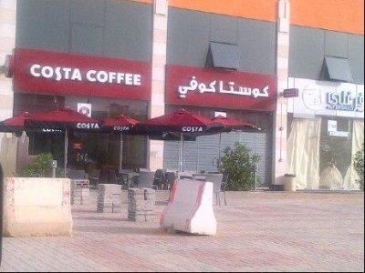 مقهى كوستا الإزدهار شارع الحسين بن على ، #الرياض