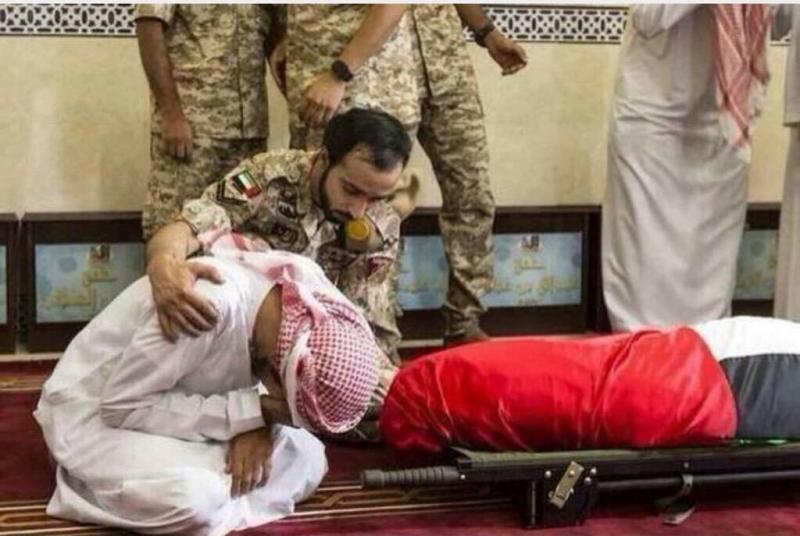 عظم الله أجرك يا #الإمارات
