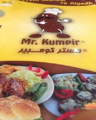 مطعم مستر كومبير-جاليرى الرياض ردهه الطعام- شارع الملك فهد، #الرياض