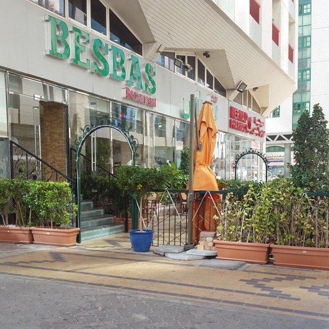 مطعم بسباس - الخالدية #أبوظبي