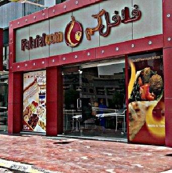 مطعم فلافلكم -الملاذ شارع صلاح الدين الأيوبى - #الرياض