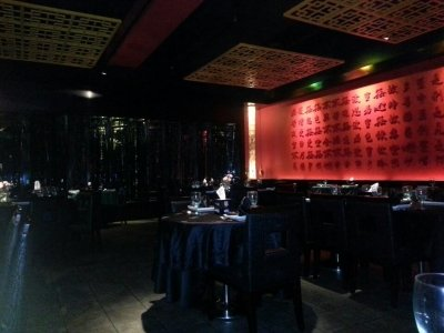 مطعم ميراج شارع التخصصي، #الرياض