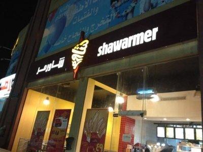مطعم شاورمر المرسلات شارع الأمام سعود بن عبد العزيز #الرياض