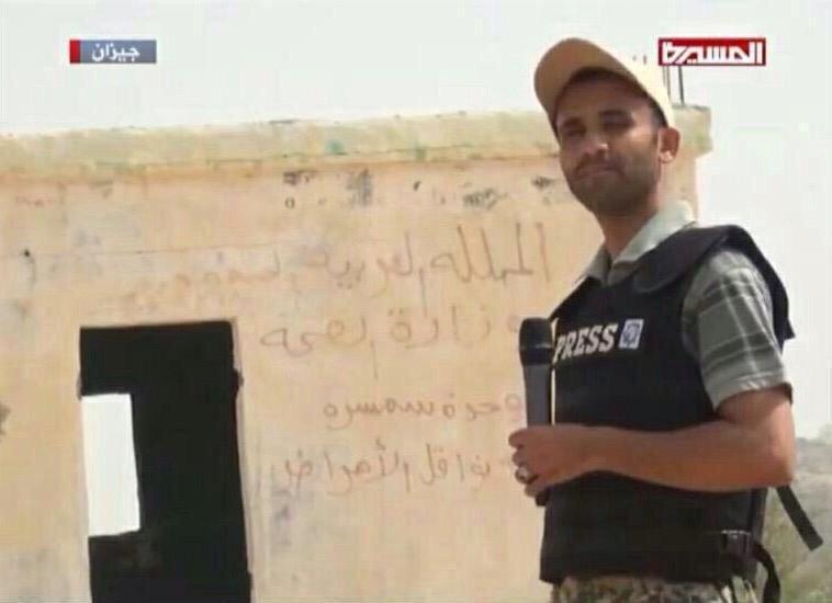 من الظاهر حشيش الحوثيين غريب شوي