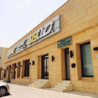 مطعم صب واى -جامعه الأمير سلطان ، الأمير ناصر بن فرحان شارع صلاح الدين، #الرياض
