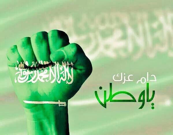 دام عزك يا وطن #استشهاد_10_جنود_سعوديين