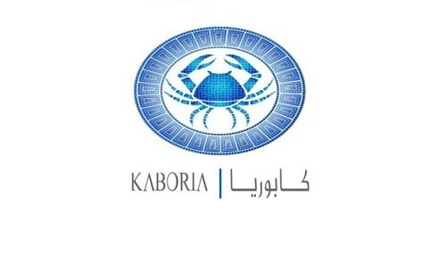 مطعم كابوريا طريق الملك عبد العزيز، صلاح الدين، #الرياض