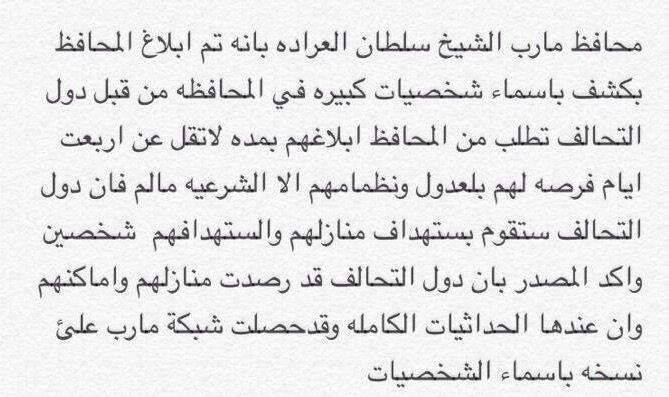 اللي كاتب الخبر كان غايب بكل دروس اللغة العربية منذ الولادة