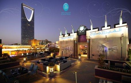 مطعم فيروز جاردن السليمانية، #الرياض