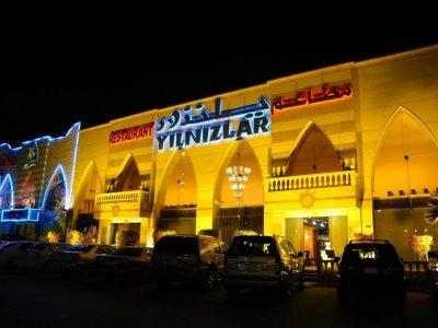 مطعم يلنزلر طريق الملك عبد الله، #الرياض