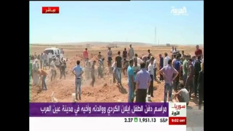 صورة من فيديو مراسم دفن الطفل #عيلان_الكردي وأخيه ووالدته #غرق_طفل_سوري