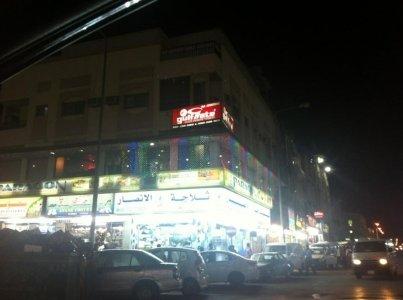 مطعم باراغون انديان باثا، شارع الريل، الأمل، #الرياض