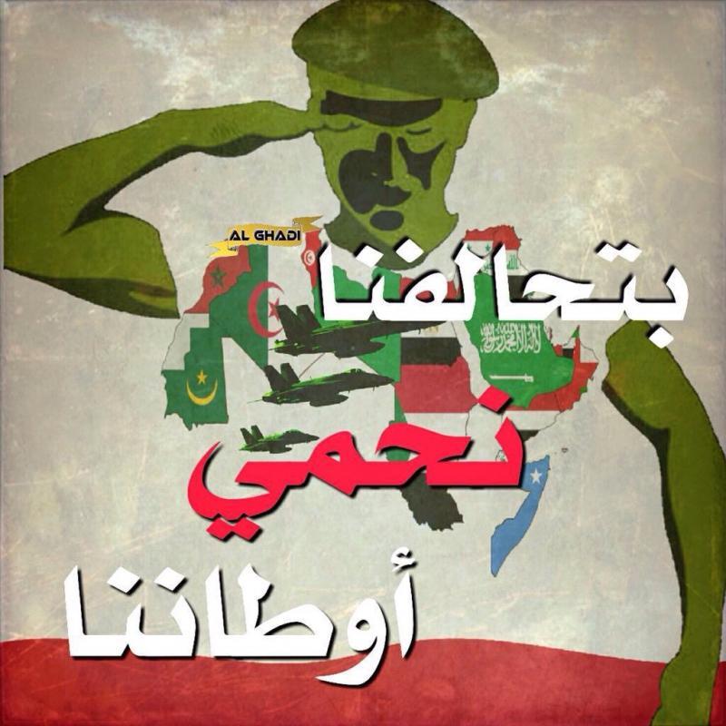صورة متداولة في هاشتاق #استشهاد_جندي_اماراتي