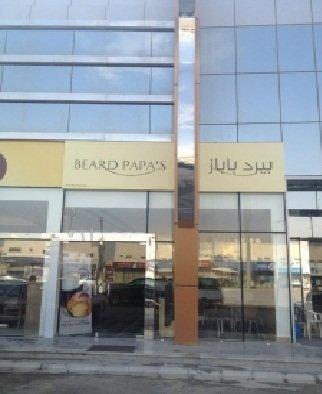 كافيه بيرد بابا شارع الملك عبد العزيز، #الرياض
