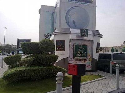 كافيه مقهى د/كافيه كابيتال ماركت -شارع الملك فهد، #الرياض