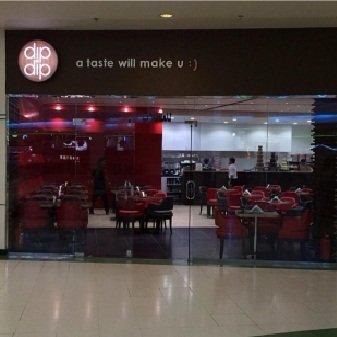 مقهى دب اند دب طابق 3، رياض غاليري، شارع الملك فهد، العلية، #الرياض