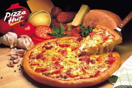 مطعم بيتزا هت - شارع الملك فهد ، الفيصالية، #الرياض