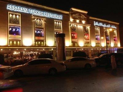 مطعم السرايا التركي الشارع ٣٠ طريق العليا #الرياض