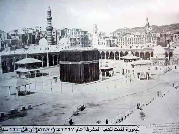 صورة أخذت للكعبة المشرفة عام ١٨٨٠ #مكة #تاريخ