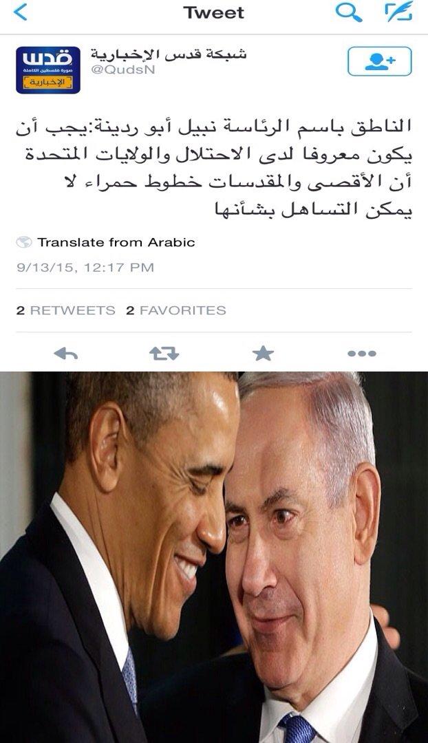 ردة فعل الولايات المتحدة وإسرائيل على تحذير السلطة الفلسطينية