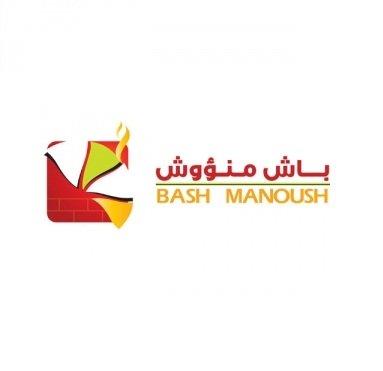 مطعم باش منوش - ربوة شارع الامير متاب ابن عبد العزيز، #الرياض