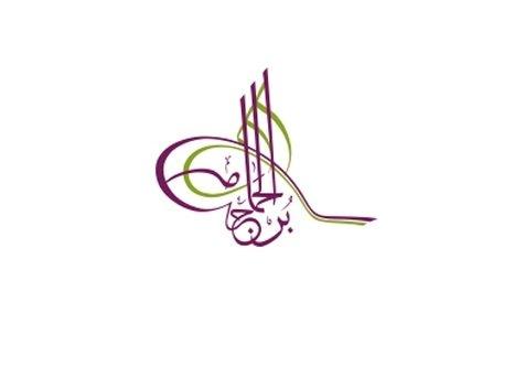 مطعم #برج_الحمام - الورود طريق العروبة ، #الرياض