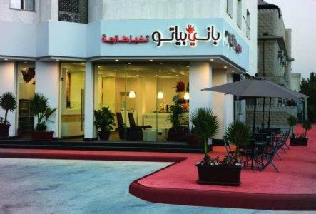 كافيه باني بياتو - شارع الدمام - قرطبة #الرياض