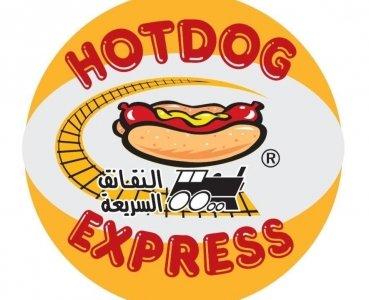 مطعم هوت دوغ اكسبرس- المظهر تخصصي بلازا، #الرياض