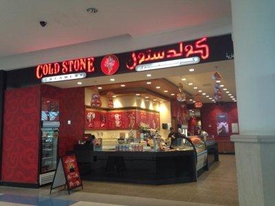 مقهى كولد ستون كريميري - حياة مول الطابق التاني - شارع الملك عبد العزيز #الرياض