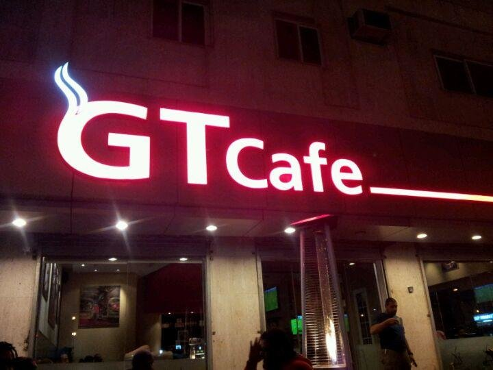 مقهى جى تى شارع الأمير عبد العزيز بن مساعد الجلوى،السليمانيه، #الرياض