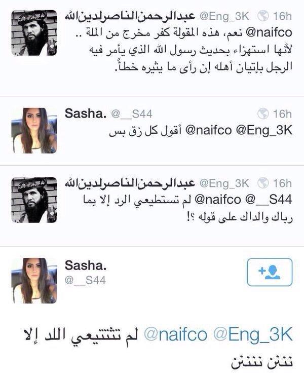 طبعا اللاعب من #داعش حس حاله بحضانة هههه