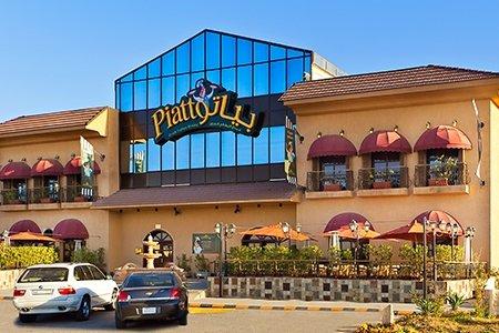 مطعم بياتو- مركز الابداع مركز الابداع، مخرج 8، شارع خالد بن الوليد، قرطبة، #الرياض