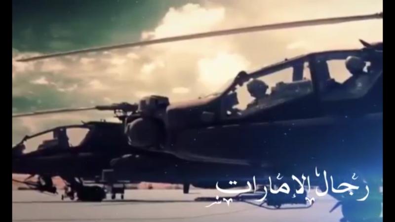 رجال #الإمارات أغنية مهداة من #الأردن للإمارات