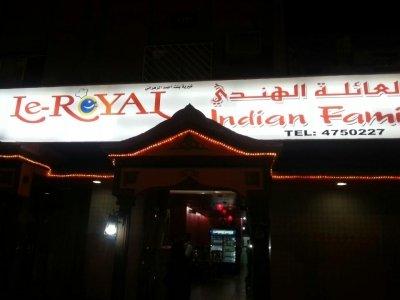 مطعم لو رويال طريق شركة بيبسي كولا (صحراء الاحساء) ملاذ - #الرياض